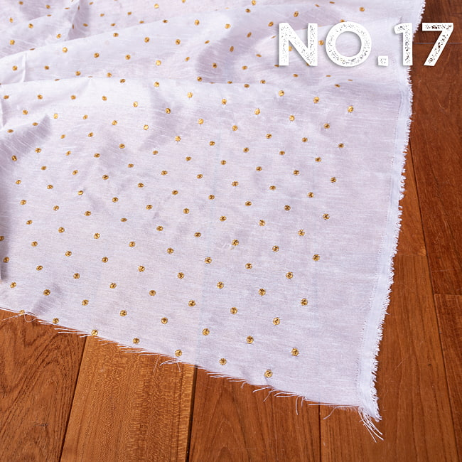 〔1m切り売り〕インドの伝統模様布 光沢感のあるシンプル模様〔幅約110cm〕 25 - No.17 ホワイト