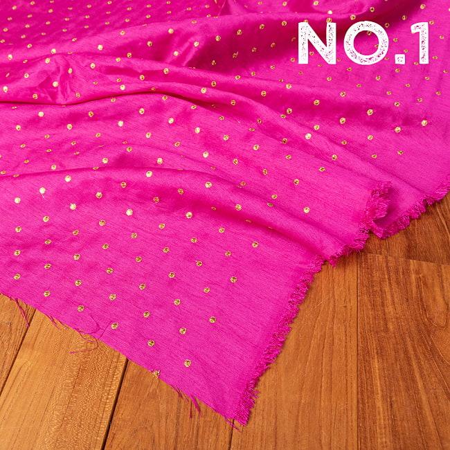 〔1m切り売り〕インドの伝統模様布 光沢感のあるシンプル模様〔幅約110cm〕 9 - No.1 ビビッドピンク