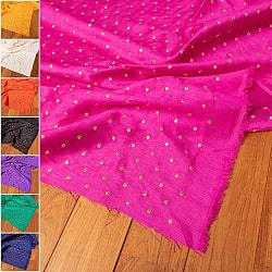 〔1m切り売り〕インドの伝統模様布 光沢感のあるシンプル模様〔幅約110cm〕の商品写真