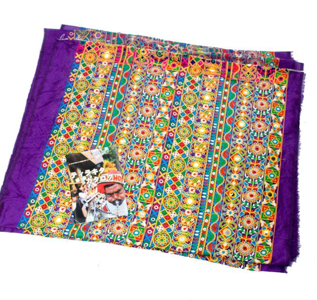 〔50cm切り売り〕ラジャスタンの刺繍布 - 紫〔幅約114cm〕の写真