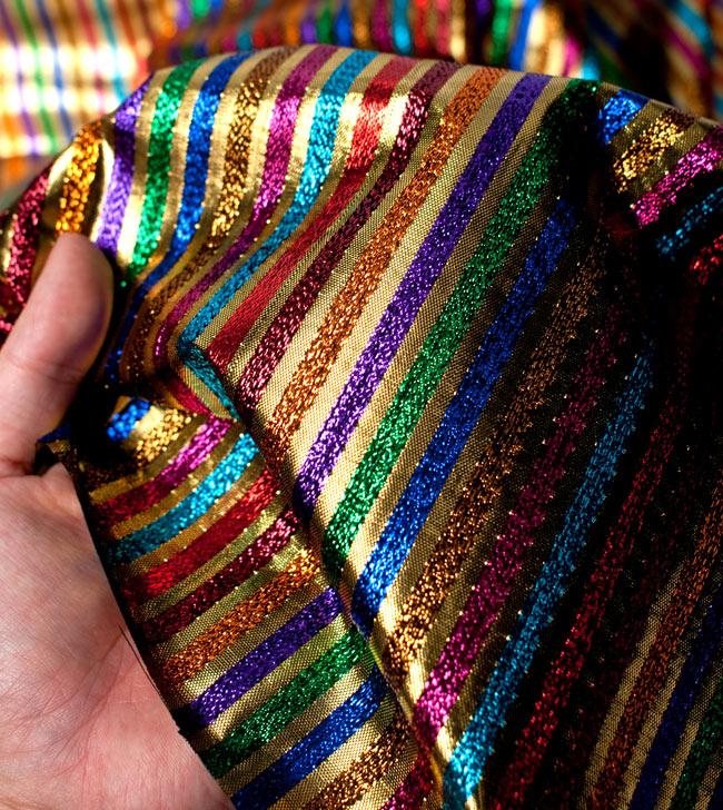 〔1m切り売り〕インドの伝統模様布 - ボーダー柄 虹色×金〔幅105cm〕 5 - 拡大写真です