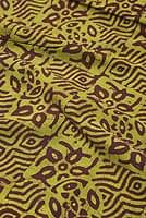インドのバティック染め布 〔長さ2.8m程度×幅90cm程度〕