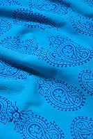 インドの泥染め布 〔長さ2.8m程度×幅95cm程度〕