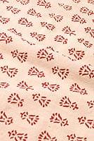 〔1m切り売り〕カッチの草木染め布〔幅110cm〕