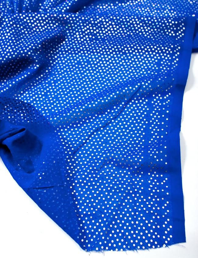 〔1m切り売り〕プリズムピンドット柄のシフォン生地布〔幅約107cm〕 - 青 4 - フチの写真です