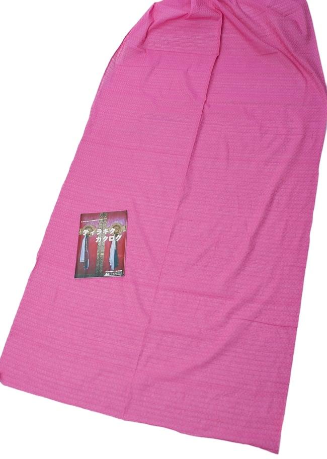 〔1m切り売り〕インドのシンプルコットン布 - 編み模様ピンク 〔幅約110cm〕の写真