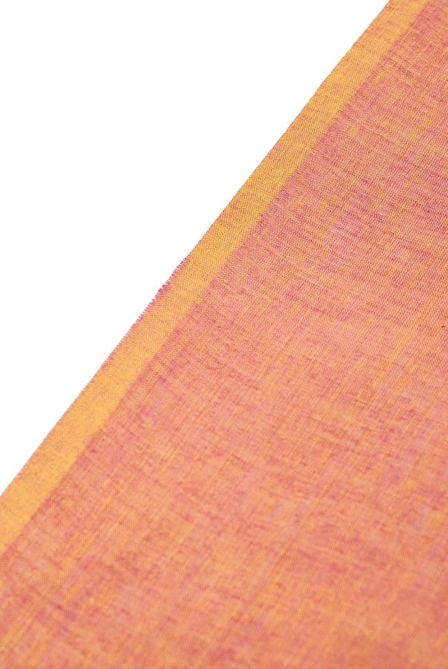 〔1m切り売り〕南インドのハーフボーダー・シンプル・コットン生地 - オレンジ×紫ペイズリー〔幅約110cm〕 4 - 反対側の端の処理の様子です。