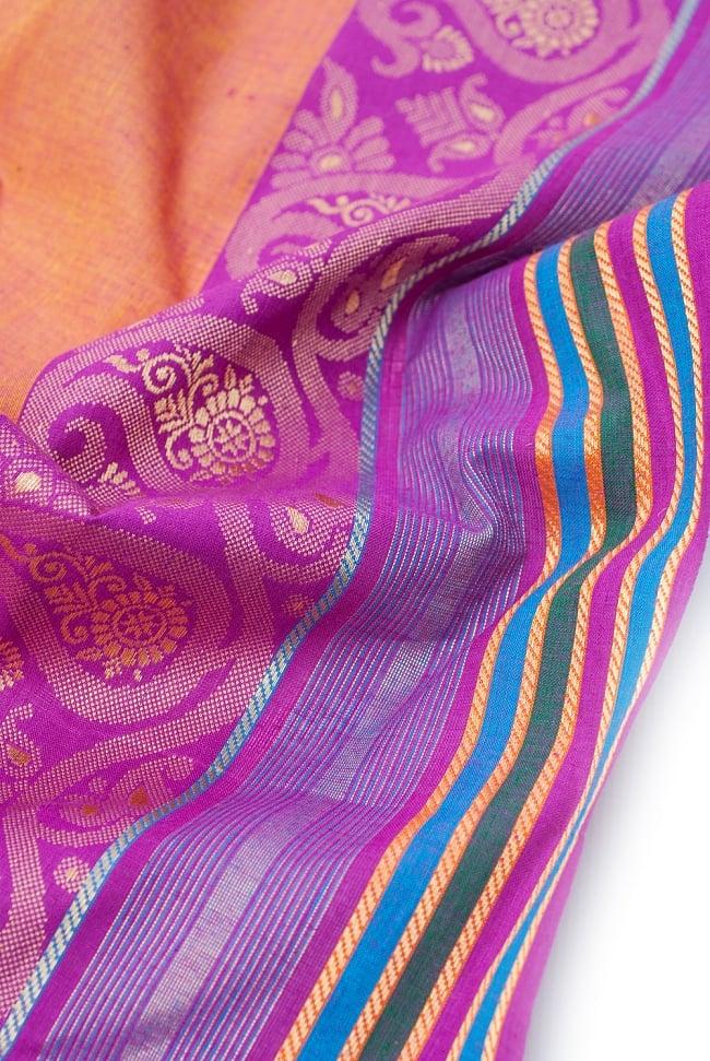 〔1m切り売り〕南インドのハーフボーダー・シンプル・コットン生地 - オレンジ×紫ペイズリー〔幅約110cm〕 5 - ドレープを作ってみました。いろいろな手芸に使えそうですね。