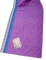 〔1m切り売り〕南インドのハーフボーダー・シンプル・コットン生地 紫×青象さん〔幅約110cm〕