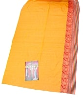 〔1m切り売り〕南インドのハーフボーダー・シンプル・コットン生地 オレンジ×赤ペイズリー〔幅約110cm〕