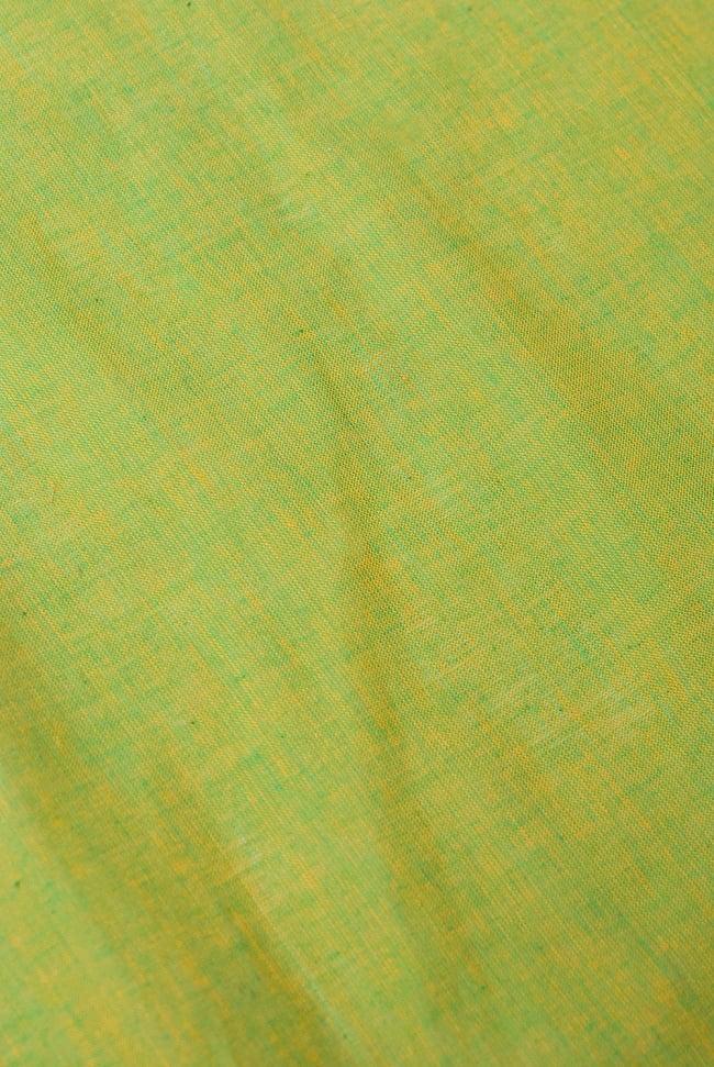 〔1m切り売り〕インドのパステルカラークロス - 緑&黄色 〔幅約115cm〕 2 - 生地の様子を近くからみてみました。