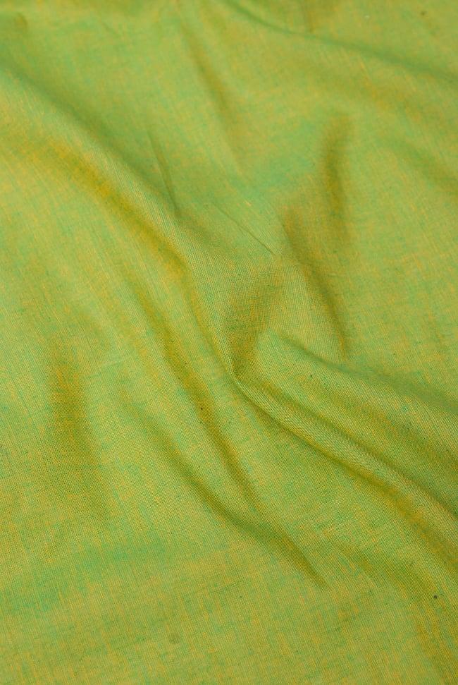 〔1m切り売り〕インドのパステルカラークロス - 緑&黄色 〔幅約115cm〕 3 - 少し離れてみてみました。