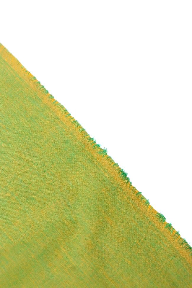 〔1m切り売り〕インドのパステルカラークロス - 緑&黄色 〔幅約115cm〕 4 - 端の部分の処理です。