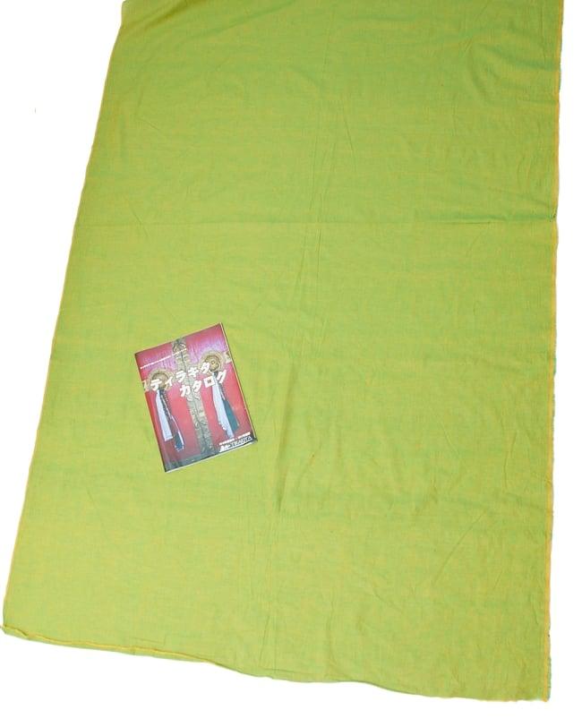 〔1m切り売り〕インドのパステルカラークロス - 緑&黄色 〔幅約115cm〕の写真