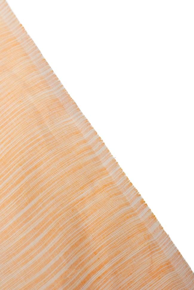 〔1m切り売り〕インドのパステルカラークロス - パステルオレンジ 〔幅約110cm〕 4 - 端の部分の処理です。
