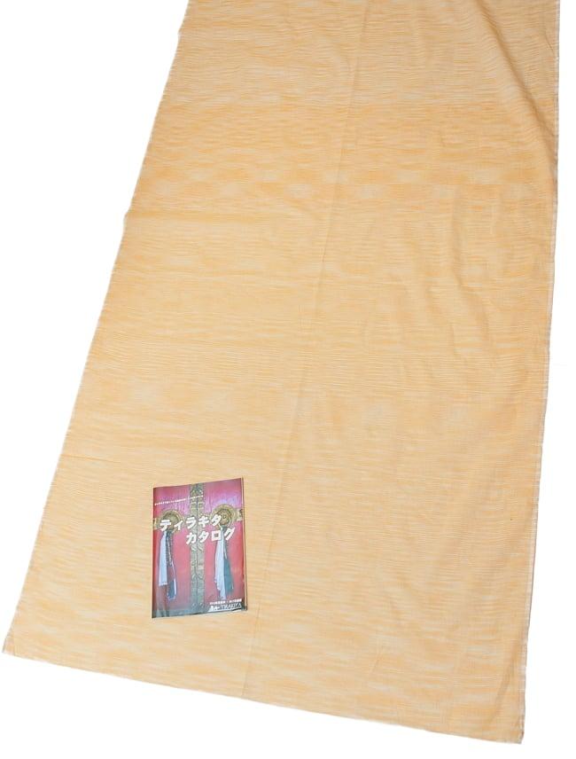 〔1m切り売り〕インドのパステルカラークロス - パステルオレンジ 〔幅約110cm〕の写真