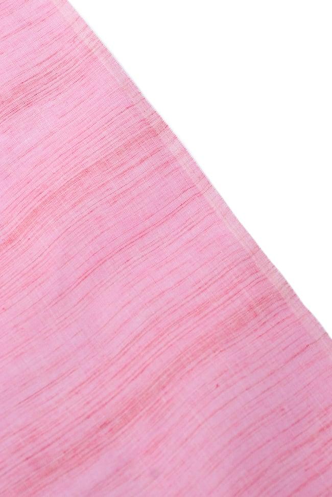 〔1m切り売り〕インドのパステルカラークロス - ピンクストライプ 〔幅約110cm〕 4 - 端の部分の処理です。