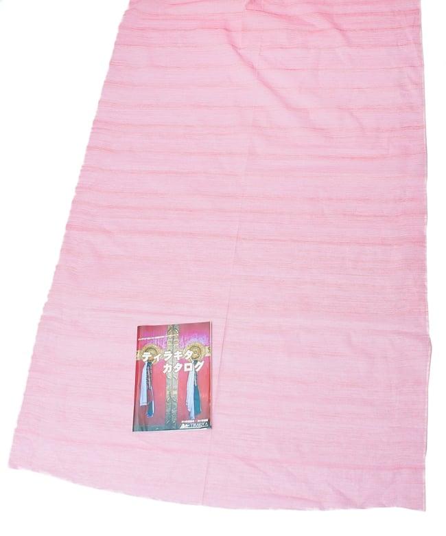 〔1m切り売り〕インドのパステルカラークロス - ピンクストライプ 〔幅約110cm〕の写真