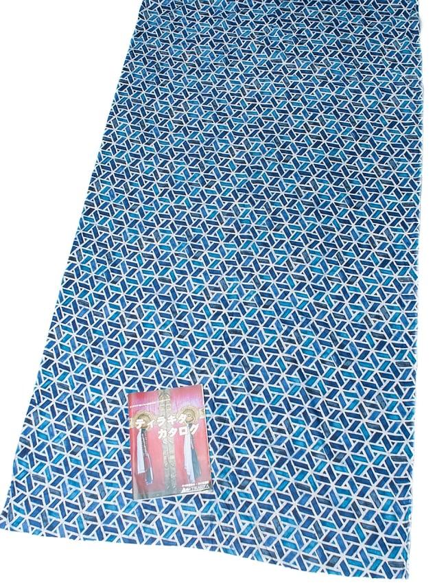 〔1m切り売り〕インドのバティック風染め布 インディゴ〔幅約106cm〕の写真