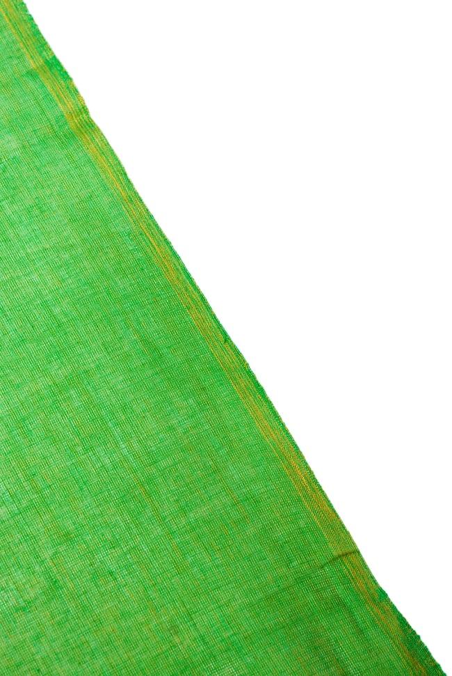 〔1m切り売り〕インドのシンプルコットン布  - 緑〔幅約110cm〕 3 - 端の部分の処理です。