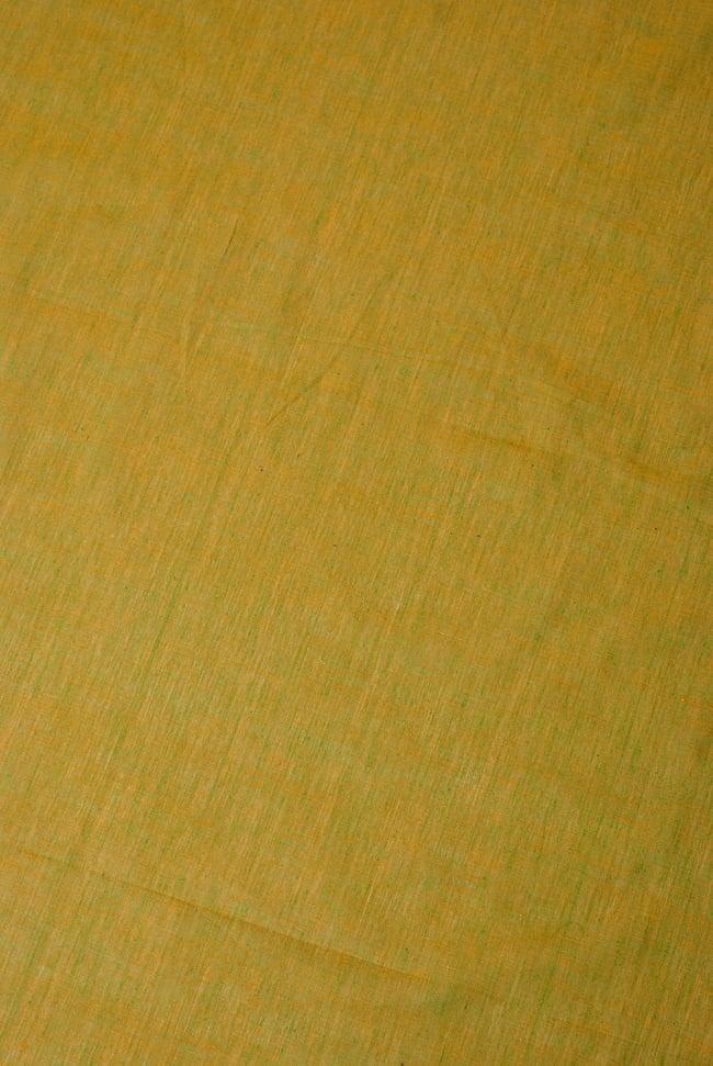 〔1m切り売り〕インドのシンプルコットン布  - 黄土グリーン〔幅約113cm〕 2 - やや離れてみました。無地で使いやすい布地です。