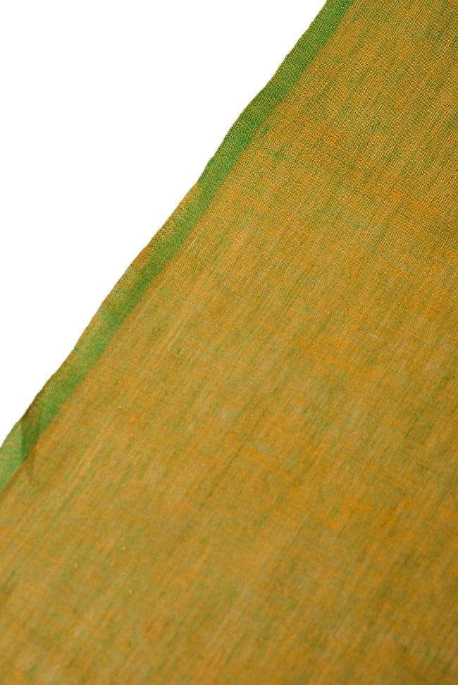 〔1m切り売り〕インドのシンプルコットン布  - 黄土グリーン〔幅約113cm〕 3 - 端の部分の処理です。