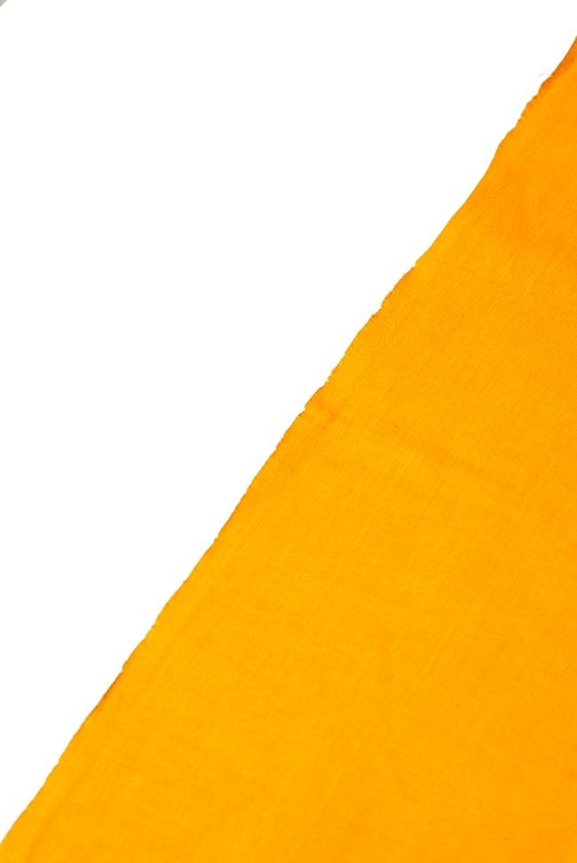 〔1m切り売り〕インドのシンプルコットン布  - オレンジイエロー〔幅約113cm〕 3 - 端の部分の処理です。
