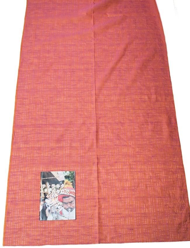 〔1m切り売り〕南インドのストライプ布 - オレンジ×ピンク 〔幅約110cm〕 6 - A4の冊子と並べてみました。広がりがわかりますね。