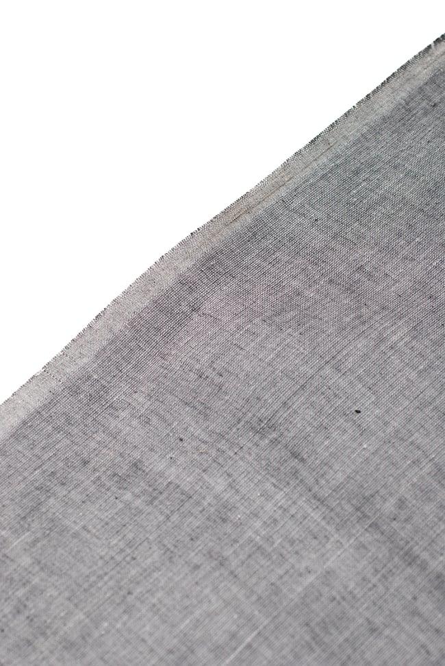 〔1m切り売り〕南インドのハーフボーダー・シンプル・コットン生地 -  - グレー×紫 ゴールドザリ〔幅約108cm〕 3 - 端の部分の処理です。