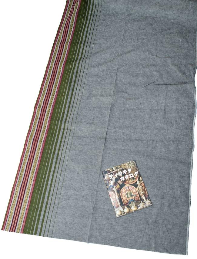 〔1m切り売り〕南インドのハーフボーダー・シンプル・コットン生地 -  - グレー×黄緑 ゴールドザリ〔幅約108cm〕 6 - A4の冊子と比べるとこれくらいの広がりになります。