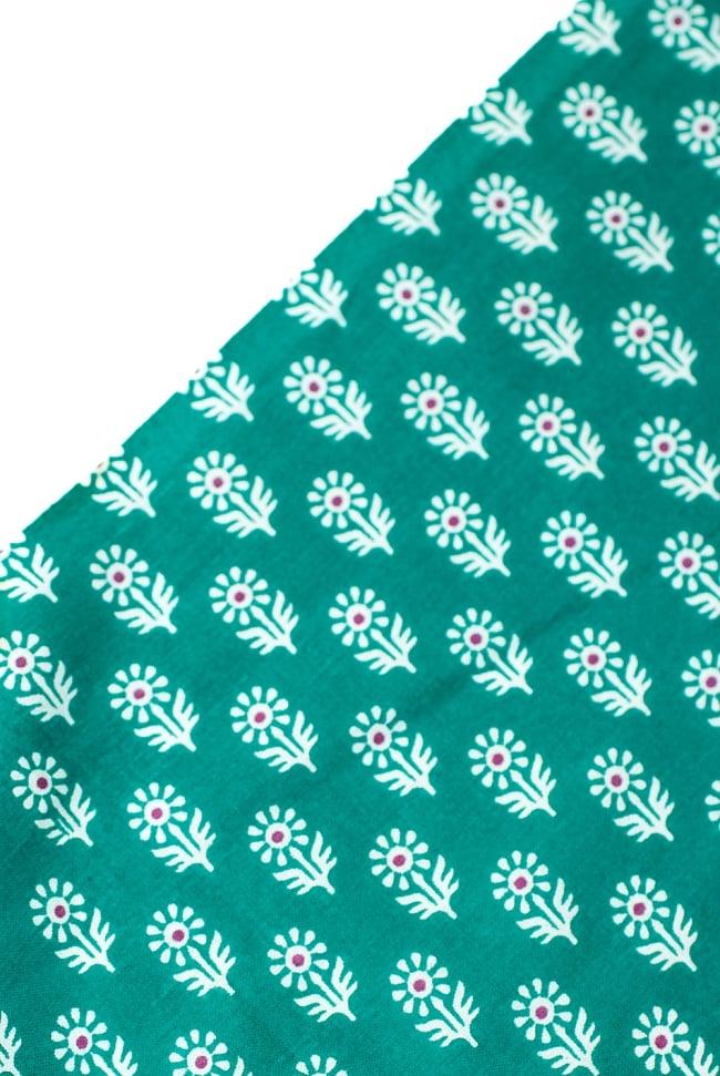 〔1m切り売り〕インドのウッドブロック風プリント布 - 青緑〔幅約107cm〕 3 - 端の部分の処理です。