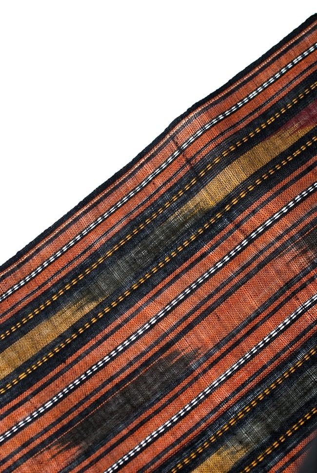 〔1m切り売り〕インドの絣織り布 〔幅約114cm〕 3 - 端の部分の処理です。