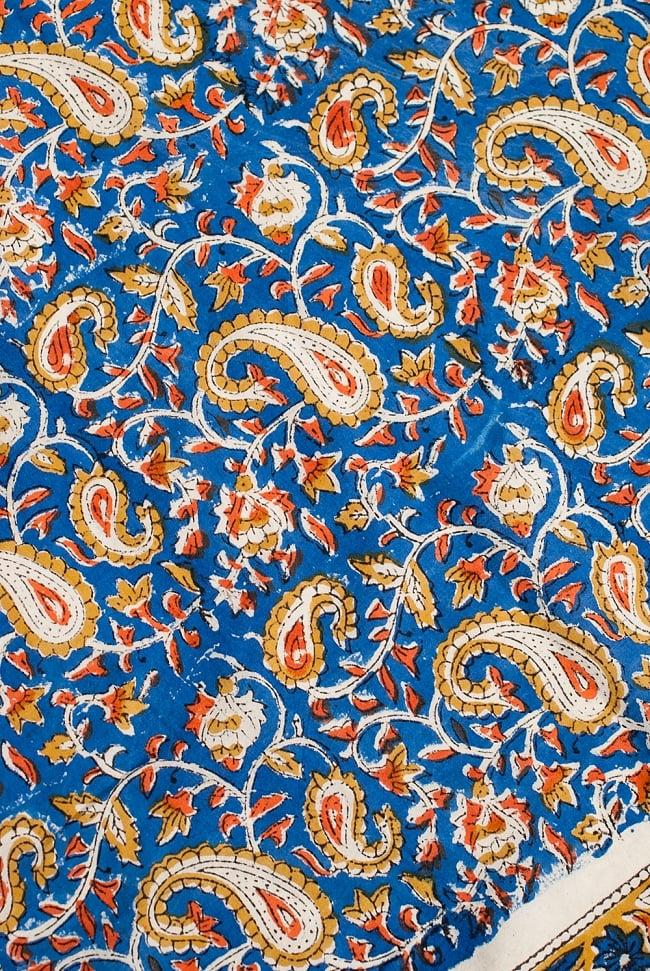 〔1m切り売り〕南インドの花柄コットン布〔幅約112cm〕の写真