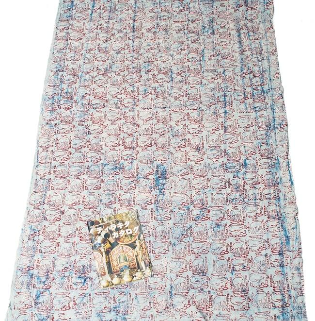 〔1m切り売り〕南インドのバティック布 象と鳥 - 赤〔幅約115cm〕の写真6 - A4の冊子と比べるとこれくらいの広がりになります。