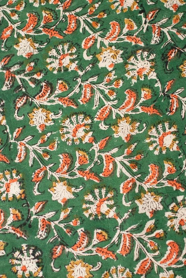 〔1m切り売り〕南インドの花柄コットン布〔幅約116cm〕の写真