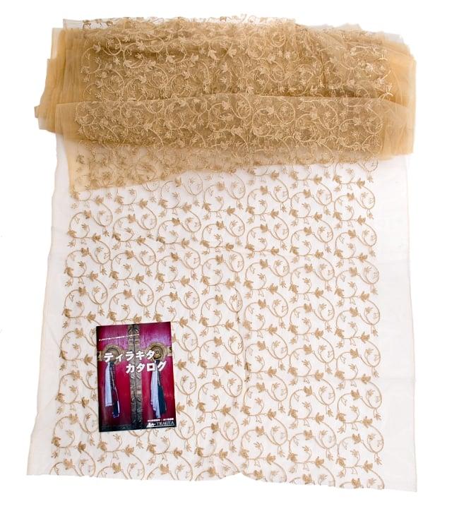 〔50cm切り売り〕更紗刺繍のメッシュ生地布〔105cm〕 - ベージュの写真6 - 布を広げてみたところです。横幅もしっかり大きなサイズ。布の上に置かれているのはサイズ比較用の当店A4サイズカタログです。
