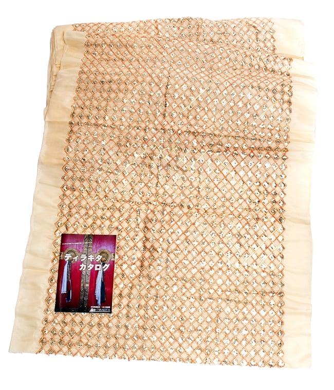 〔50cm切り売り〕インドのスパンコールクロス〔108cm〕 - ベージュの写真6 - 布を広げてみたところです。横幅もしっかり大きなサイズ。布の上に置かれているのはサイズ比較用の当店A4サイズカタログです。