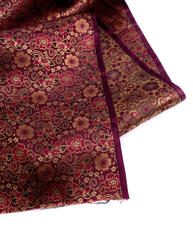 〔1m切り売り〕インドの伝統模様布〔114cm〕 - あずきの写真4 - フチの写真です