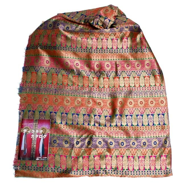 〔1m切り売り〕インドのゴージャス刺繍伝統模様布〔109cm〕 - 緑×青×赤×ピンク系 6 - 布を広げてみたところです。横幅もしっかり大きなサイズ。布の上に置かれているのはサイズ比較用の当店A4サイズカタログです。