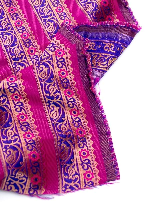 〔1m切り売り〕インドのゴージャス刺繍伝統模様布〔114cm〕 - 紫×ピンク系の写真4 - フチの写真です