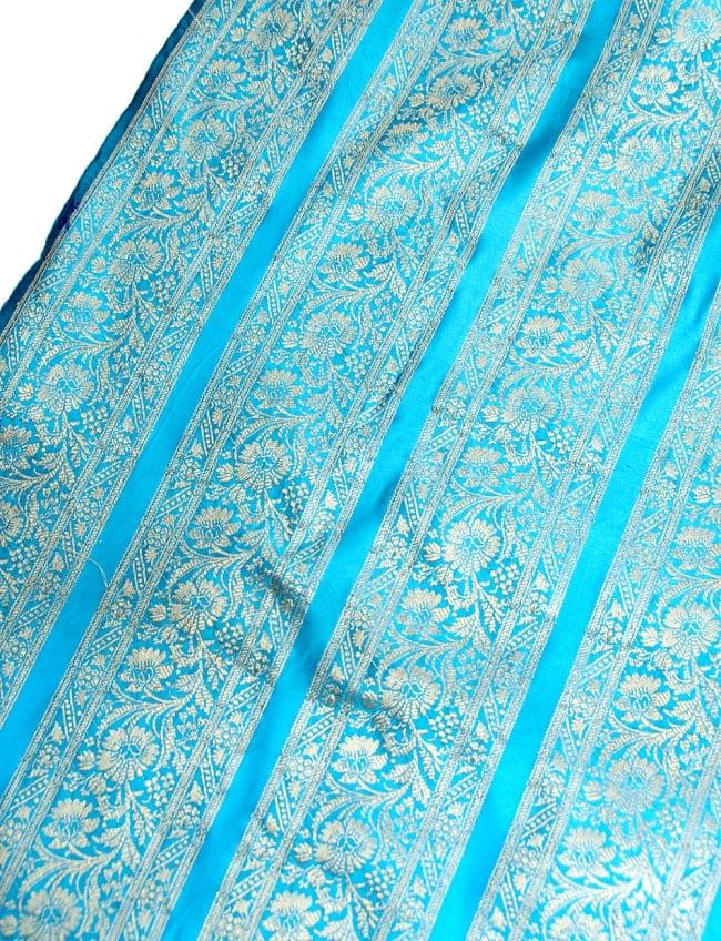 〔1m切り売り〕インドの伝統模様布〔110cm〕 - 水色系の写真