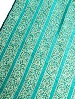 〔1m切り売り〕インドの伝統模様