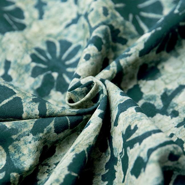 〔80cm切り売り〕インディゴとナスパルの伝統泥染め布 -  更紗柄〔幅約111cm〕 4 - 手芸などさまざまな用途へご使用いただけます