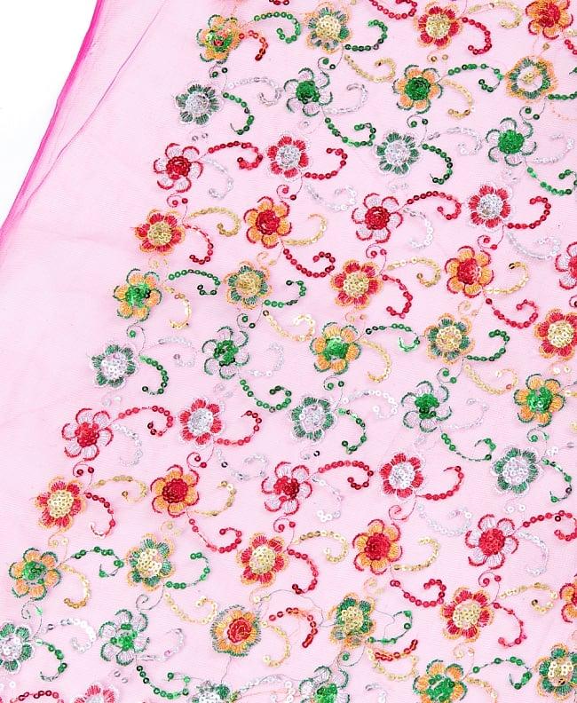 〔1m切り売り〕メッシュ生地の刺繍とスパンコールクロス〔幅約105cm〕 - ピンク 3 - 拡大写真です