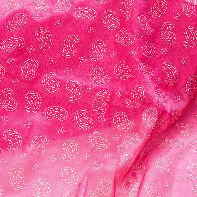 〔1m切り売り〕インドのエンボスペイズリー模様布〔各色あり〕 3 - 拡大写真ですです。こちらは選択:A ピンク系