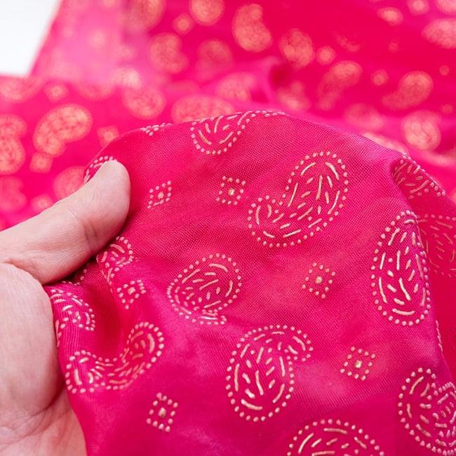 〔1m切り売り〕インドのエンボスペイズリー模様布〔各色あり〕 6 - 生地の拡大です