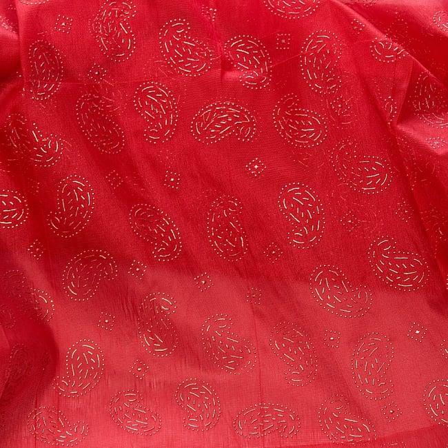 〔1m切り売り〕インドのエンボスペイズリー模様布〔各色あり〕 9 - 選択:C ブラッドオレンジ系