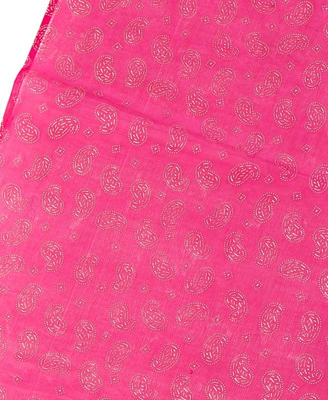 〔1m切り売り〕インドのエンボスペイズリー模様布〔各色あり〕の写真