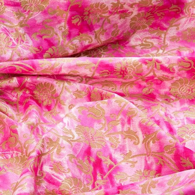 〔1m切り売り〕タイダイ色彩生地と花模様布〔約110cm程度〕 3 - 拡大写真です