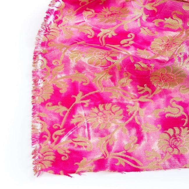 〔1m切り売り〕タイダイ色彩生地と花模様布〔約110cm程度〕 5 - 縁の部分です
